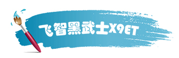 公海游戏大厅手机版 5