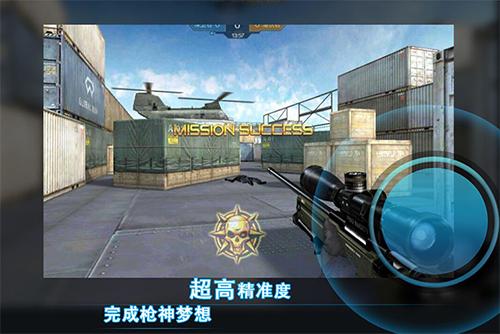 公海游戏大厅手机版 35