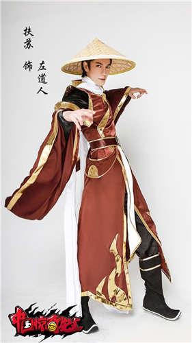 人气Coser扶苏出演《中国惊奇先生》大反派左道人-中国惊奇先生 玩家图片