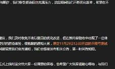 光荣使命不删档不限号测试延后官方公告