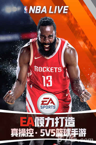 NBA LIVE宣传图