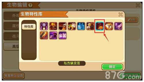 迷你世界0.21.7版本7
