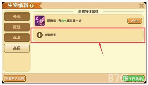 迷你世界0.21.7版本6