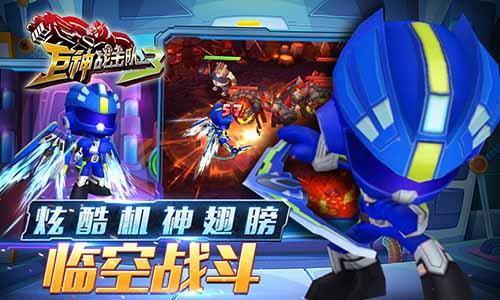 巨神战击队3图片3