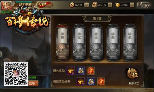 新蒲萄京棋牌官网 5