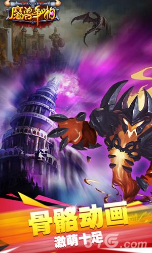 魔兽争啪BT版截图4