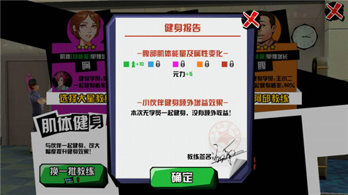 中国惊奇先生5