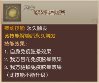 新蒲萄京棋牌官网 4