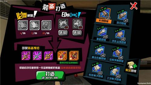 中国惊奇先生4
