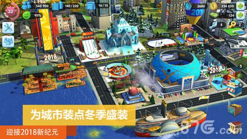 模拟城市我是市长清明节礼包试玩截图1