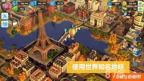 模拟城市我是市长清明节礼包试玩截图4