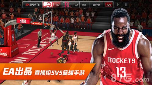 NBA LIVE截图1