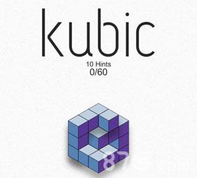 kubic攻略20图片