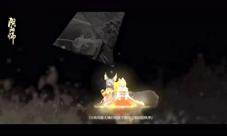 阴阳师御馔津传记视频介绍 御馔津背景故事视频