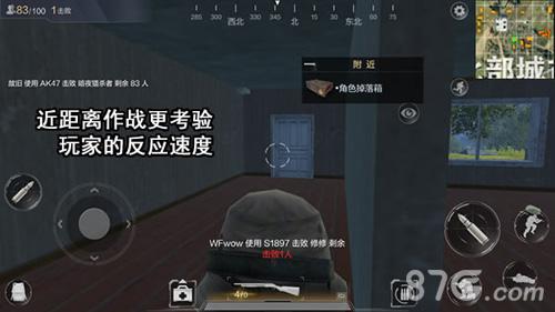 光荣使命近战2