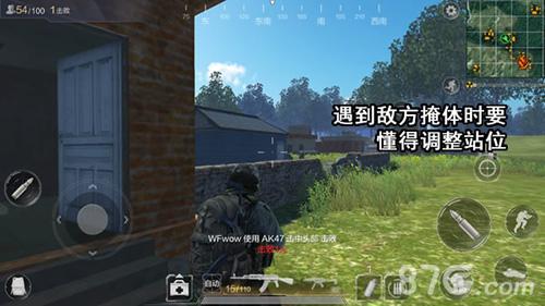 光荣使命近战4