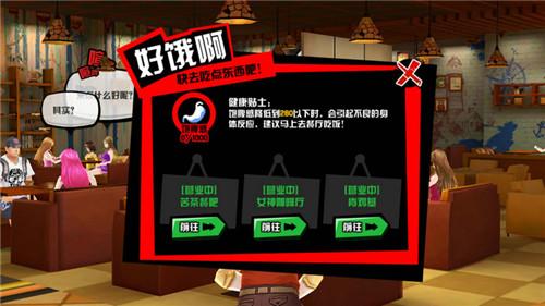 中国惊奇先生3