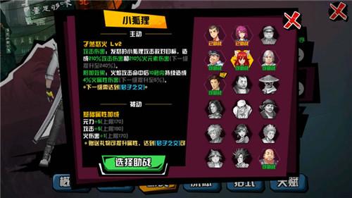 中国惊奇先生6