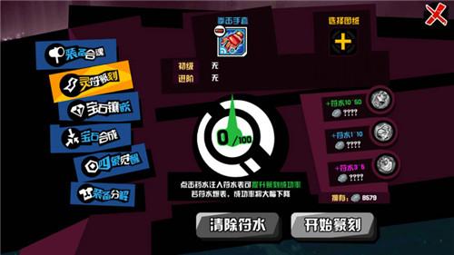 中国惊奇先生7
