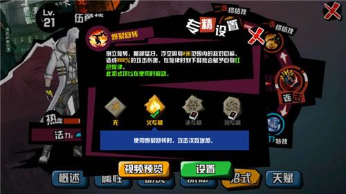 中国惊奇先生8