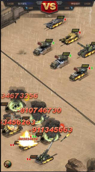 坦克军团:红警归来4