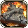 坦克英雄:战争世界