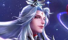 王者荣耀明世隐占星术士多少钱 明世隐新皮肤价格