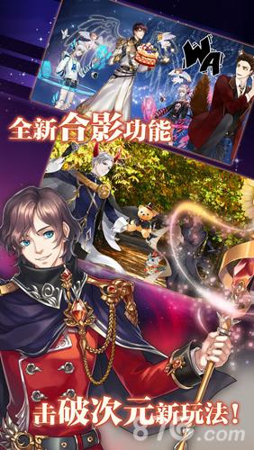 王与异界骑士截图2