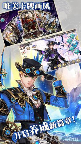 王与异界骑士截图5