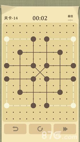 交叉线截图2