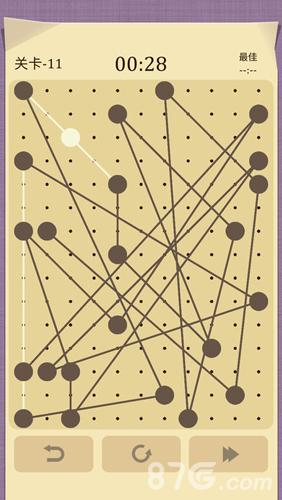交叉线截图3