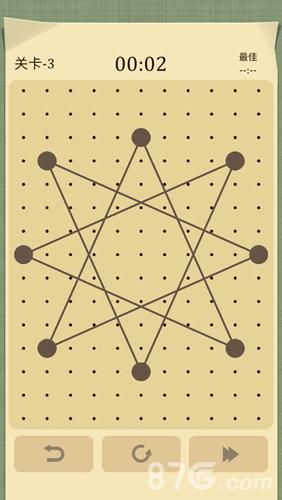 交叉线截图5