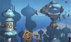 不思议迷宫世界之厅伊甸介绍 展现科技巅峰技术