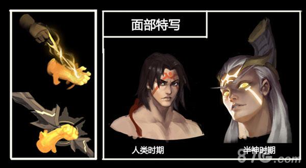 王者荣耀后羿原始皮肤优化2