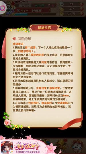 熹妃Q传4