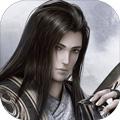 劍俠情緣2:劍歌行ipad版