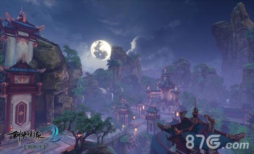 剑侠情缘2:剑歌行公测版截图4