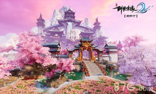 剑侠情缘2:剑歌行公测版截图5