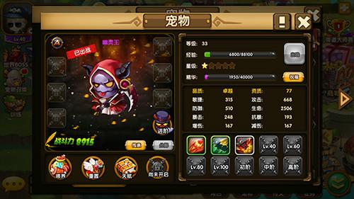 百战斗斗堂3