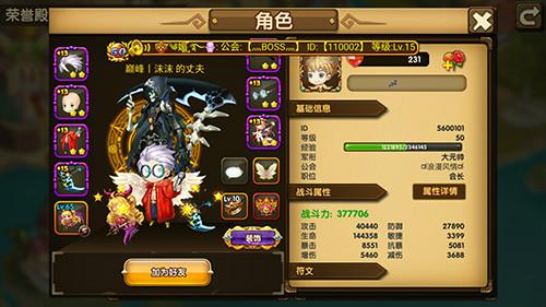 百战斗斗堂6