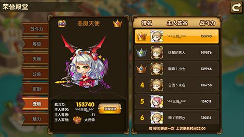 百战斗斗堂7