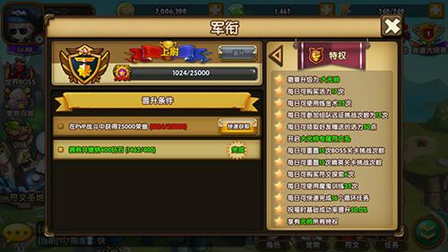 百战斗斗堂8