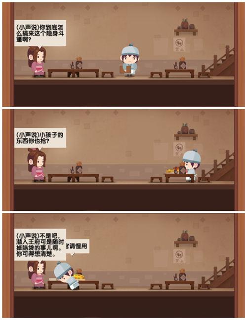 凤凰彩票网 2