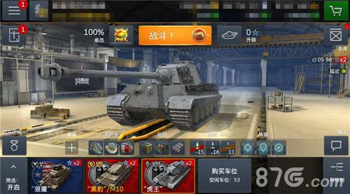 闻名遐迩的虎王坦克