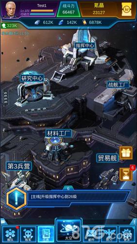 银河战舰2