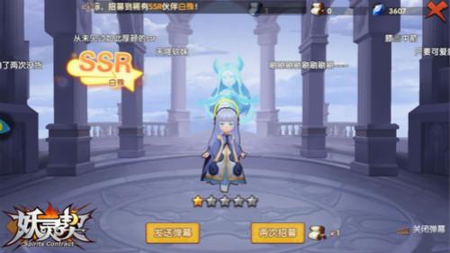 太阳娱乐app 4