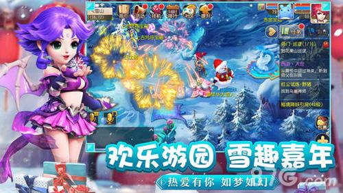 梦幻西游手游最新版截图3