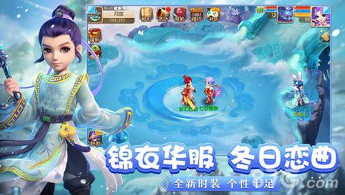 梦幻西游手游最新版截图5