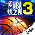NBA梦之队3独家文身礼包