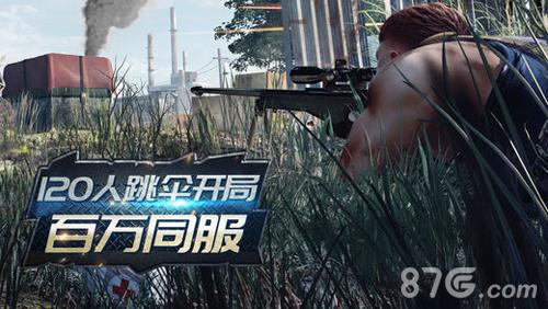终结者2:审判日华为版截图1